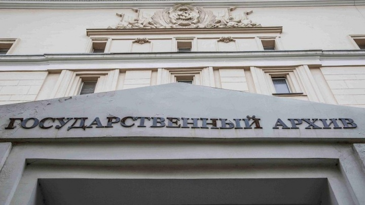 Волгоградцам расскажут, как бандиты мешали работе загсов в Царицыне