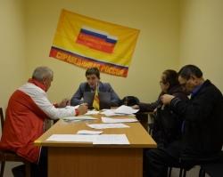 Справедливороссы предложили Басаргину услышать жалобы вкладчиков «Стратегии»