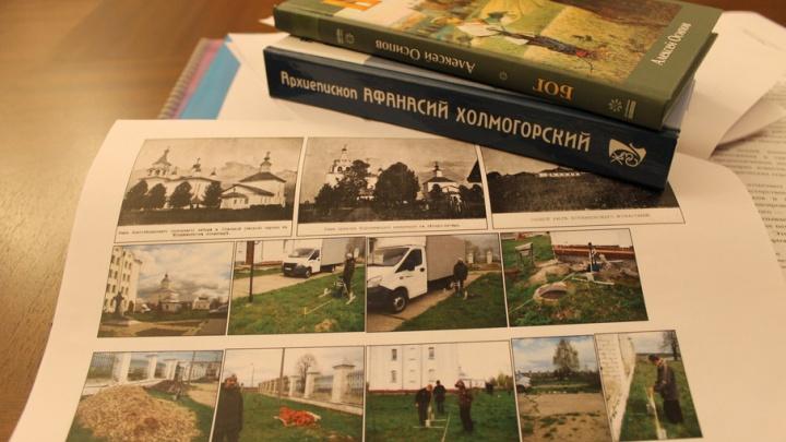 В Архангельской области подошел к концу поиск мощей Лонгина Коряжемского