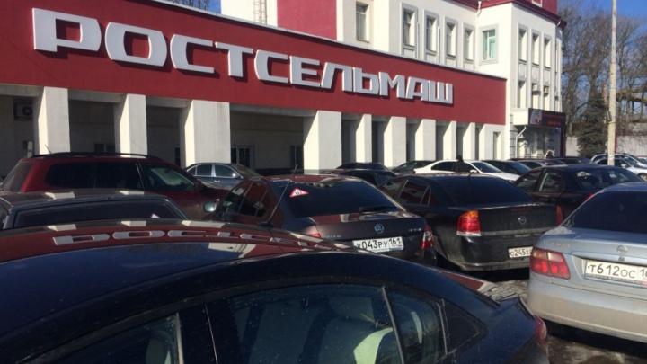 Часть сотрудников Ростсельмаша пожаловались, что их отправили в отгул за свой счет