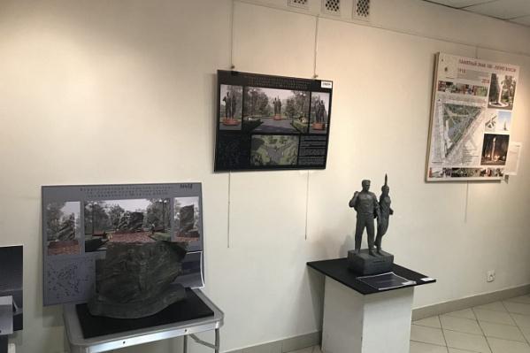 Один из таких памятников появится в центре Ярославля