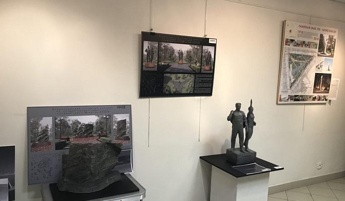 Ярославцам предложили выбрать, каким сделать памятник к 100-летию ВЛКСМ