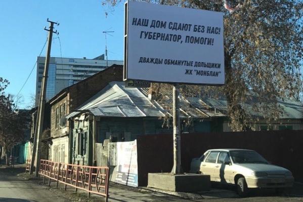 Такие плакаты разместили на нескольких улицах Самары