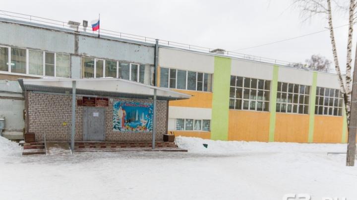 «Затопило подвал»: сотрудники школы на Безымянке назвали причину отмены занятий