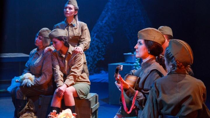 Волгоградские театры 1 и 2 февраля заставят петь и плакать зрителя