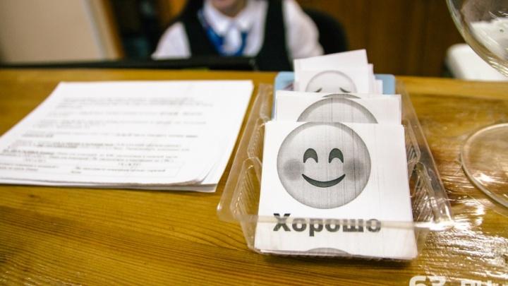 Почти 4000 жителей Самары получили сладости за оплату водоснабжения