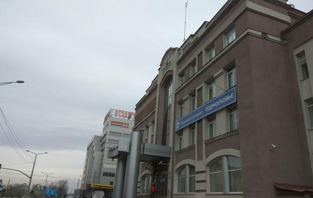 В Челябинске «по-тихому» закрылась страховая компания