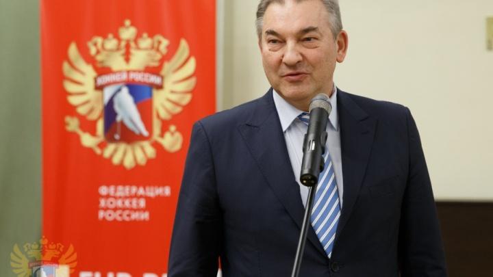 Владислав Третьяк отменил визит в Пермь