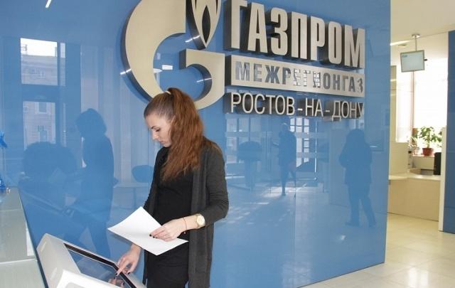 Дончане задолжали за газ почти 2 млрд рублей