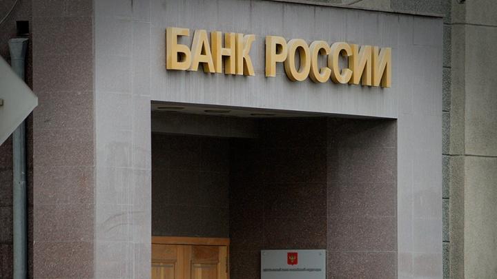 По жалобам клиентов на Южном Урале наказали полсотни ломбардов и страховщиков