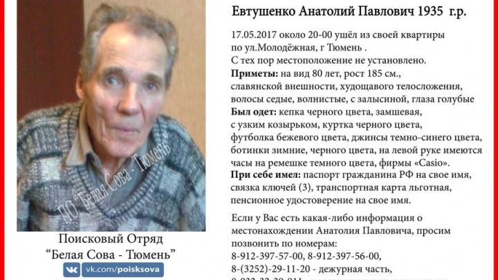 Родственники, полиция и волонтеры разыскивают пожилого тюменца