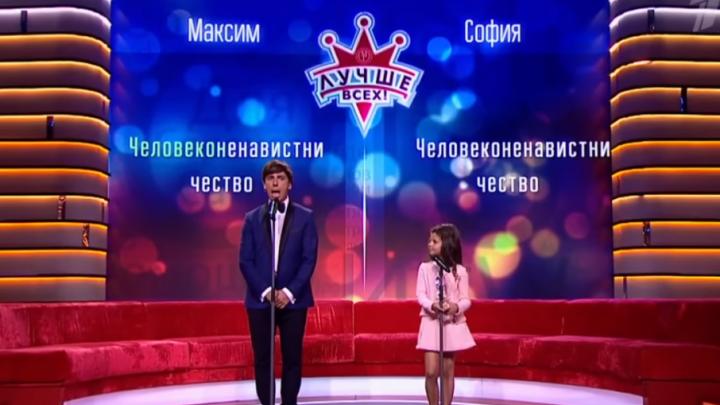 Восьмилетняя челябинка победила Галкина в орфографическом сражении на Первом канале