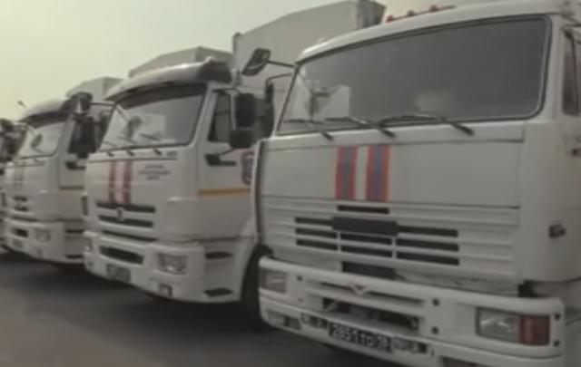 В Ростове для Донбасса сформировали очередную гуманитарную колонну