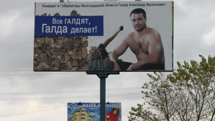 Получивший пять лет колонии экс-депутат гордумы Волгограда не смог обжаловать приговор