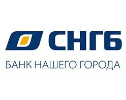 Сургутнефтегазбанк предлагает новый «Летний» кредит
