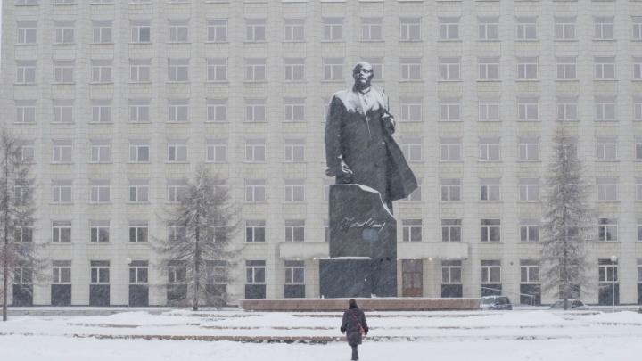 Жителей Поморья во вторник ожидает туман и снегопад