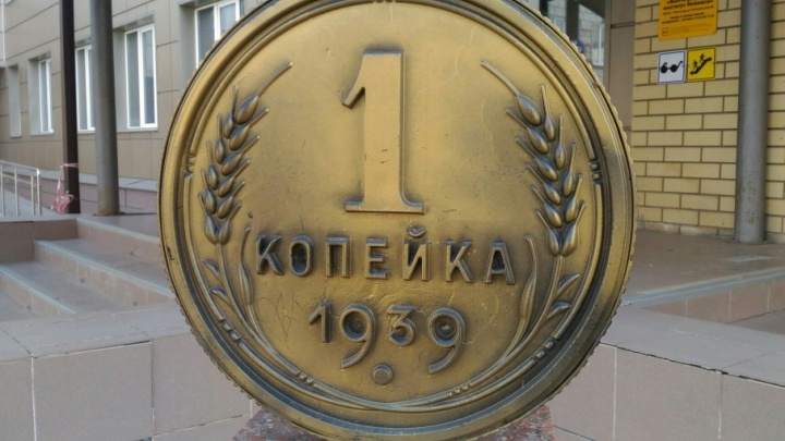 Волгоградский институт бизнеса станет некоммерческой академией после скандала со взятками