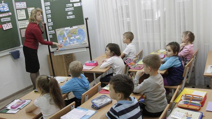 Южноуральцам дадут деньги на подготовку детей к школе