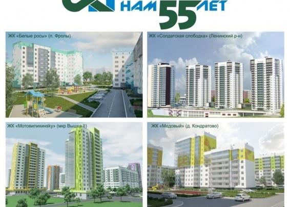 «СтройПанельКомплект»: разнообразие новостроек и программ покупки жилья