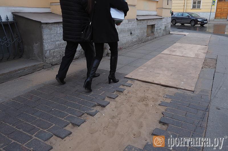 ул. Зодчего Росси