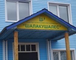 «Титан» вкладывает в дороги региона более 300 млн рублей