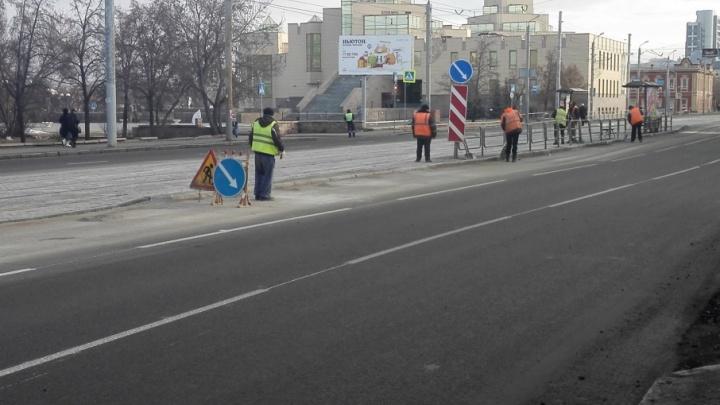 В центре Челябинска открыли трамвайную остановку