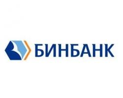 БИНБАНК приобретет екатеринбургский Уралприватбанк
