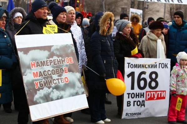 К митингу подключились жители Магнитогорска, Златоуста, Карабаша и Кыштыма