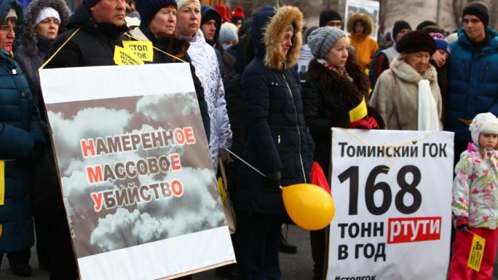 «У вас дышать нечем»: на митинг в Челябинск приехали представители совета по правам человека при президенте