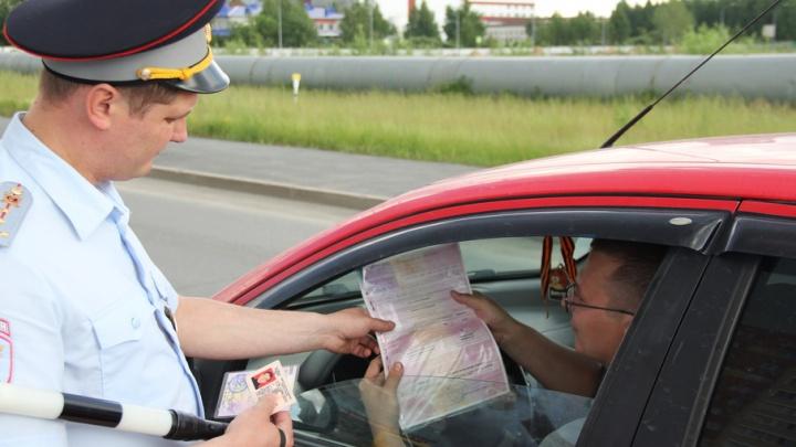 39 нарушений, один водитель под наркотиками: результаты сплошной проверки полисов ОСАГО у тюменцев