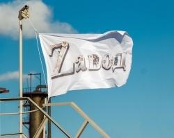 В День химика состоится премьера второго сезона реалити-шоу «Zавод»