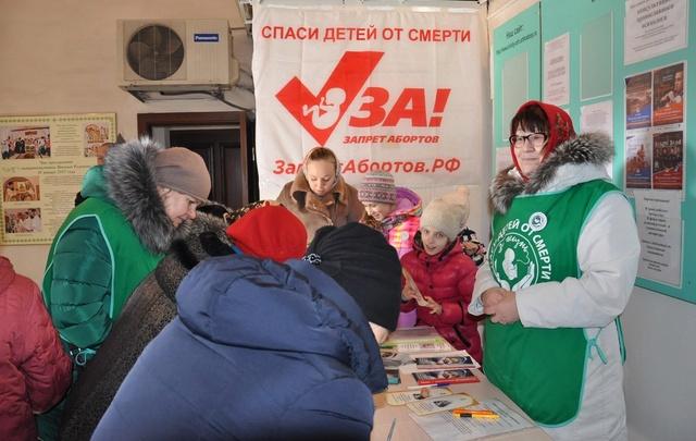 В Свято-Троицком храме Архангельска собрали подписи против абортов