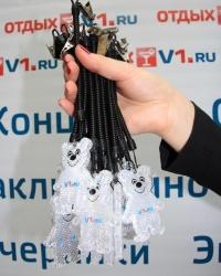 Сайт V1.ru – за безопасность детей на дорогах!