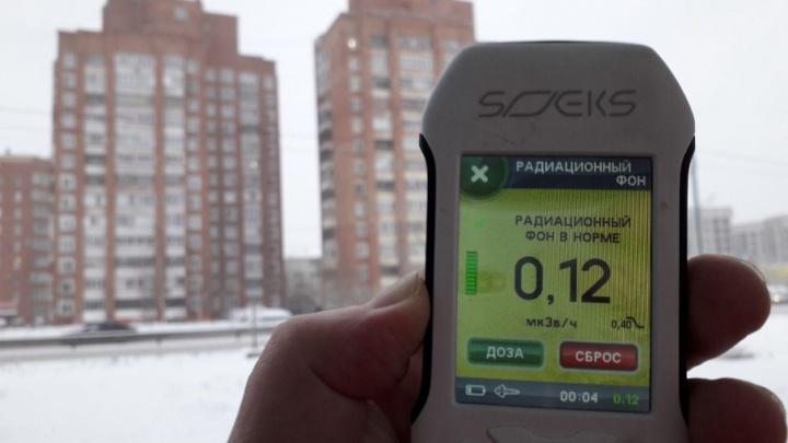 Роспотребнадзор замерил радиационный фон в Ярославле