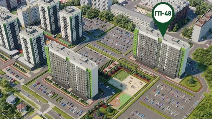 Новый дом – новые планировки: в ЖК «Заречный» появились квартиры от 1 070 тысяч рублей