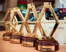 Успей подать заявку для участия в конкурсе «Бизнес-Успех»