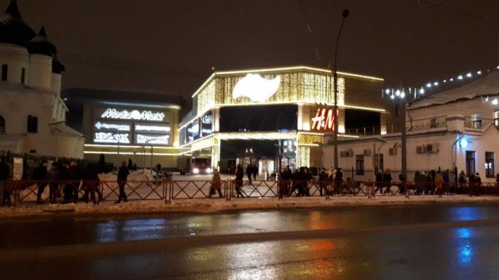 Срочно: торговый центр «Аура» эвакуировали