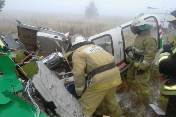 Машина упала рядом с поселком Красный пахарь