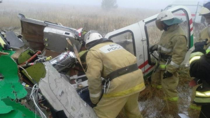В Татарстане упал самарский вертолет: следователи назвали 4 версии трагедии