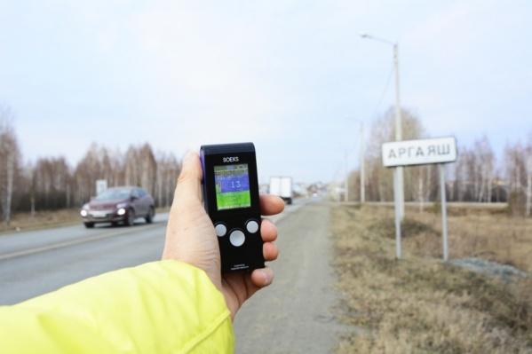 Мы проехались с дозиметром от Челябинска до Новогорного