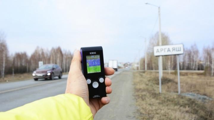 Расчехляем дозиметр: тур по «рутениевому следу» Челябинской области