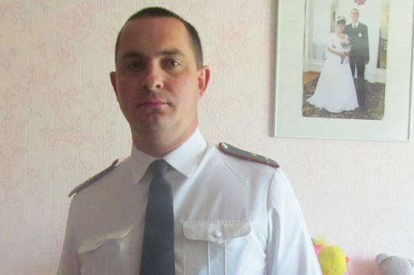 Уже более 15 лет работает в полиции Сергей Южанин
