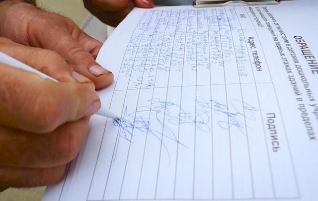 Чиновники Челябинска нарушают конституционные права детей Чурилово