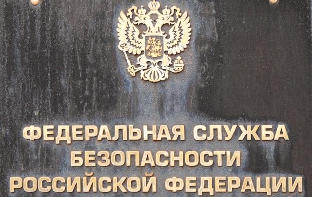 Сотрудники ФСБ пришли с обысками на крупное промпредприятие Челябинска