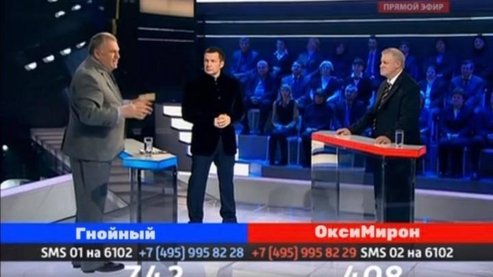 Гнойный и Oxxxymiron для взрослых: в Ярославле предложили свой вариант рэп-баттла