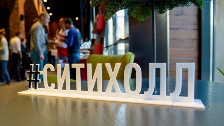 «Сити Холл «Южный»: новое место для мероприятий