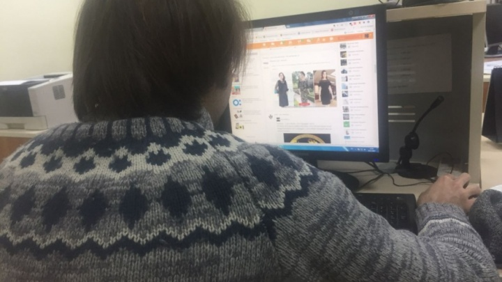 На Дону будут судить мужчину, разместившего в Сети фото обнаженной экс-супруги