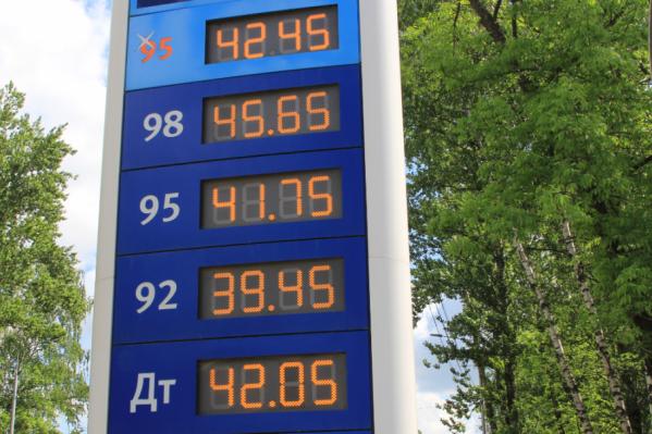 Снижения цен на бензин не будет