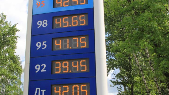 Завтра в Ярославской области вырастут цены на бензин: где и на сколько