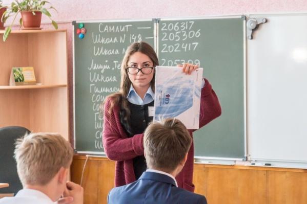 Учителей обучат ликвидировать конфликты среди учеников